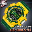 CASIOGA-400CS-9AカシオG-SHOCKGショックアナデジメンズ腕時計CrazyColorsクレイジーカラーズ【国内GA-400CS-9AJFと同型】海外モデル【新品】