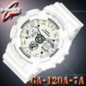 在庫有り!即納可『宅配便』で全国*送料無料*【あす楽対応】カシオ CASIO GA-120A-7A Gショック G-SHOCK アナデジ 耐磁 腕時計 白 ホワイト【国内 GA-120A-7AJF と同型】海外モデル【新品】