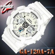 *送料無料サービス*在庫有り!即納可【あす楽対応】カシオCASIOGA-120A-7AGショックG-SHOCKアナデジ耐磁腕時計白ホワイト【国内GA-120A-7AJFと同型】海外モデル【新品】