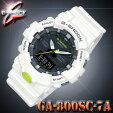 CASIOG-SHOCKGA-800SC-7AカシオGショック腕時計白ホワイト×グリーン【国内GA-800SC-7AJFと同型】海外モデル【新品】『宅配便』で全国*送料無料*
