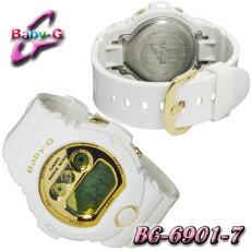 在庫有り!即納可【あす楽対応】CasioカシオBaby-GベビーGBG-6901-7レディース腕時計白ホワイト×ゴールド【国内BG-6901-7JFと同型】海外モデル【新品】