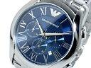 ★おススメ!*送料無料*お買得!アルマーニ AR1787 腕時計 クロノ 男性用 メンズ  エンポリオ アルマーニ EMPORIO ARMANI メンズ 腕時計 AR1787 クロノグラフ  アルマーニ 腕時計