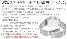 在庫有り!即納可『宅配便』で全国*送料無料*【あす楽対応】CASIOEF-125D-1AVカシオEDIFICEエディフィスクォーツメンズ腕時計ステンレスブレス【10気圧防水】海外モデル【新品】