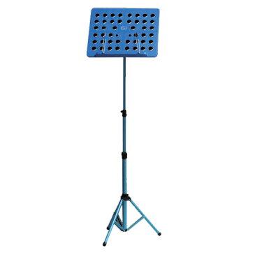 GID / GL-05 (BLUE) 【専用キャリンバッグ付属】 オーケストラタイプ 軽量折り畳み式譜面台