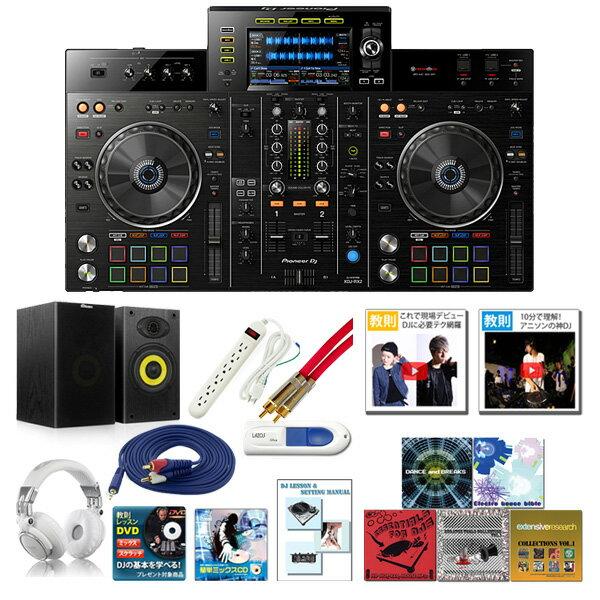 DJ機器, DJコントローラー 16 Pioneer DJ() XDJ-RX2 A