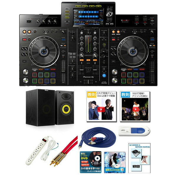 DJ機器, DJコントローラー 10 Pioneer DJ() XDJ-RX2 B
