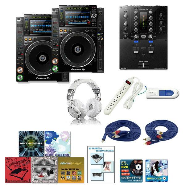 DJ機器, その他 12 CDJ-2000NXS2 DJM-S3 B