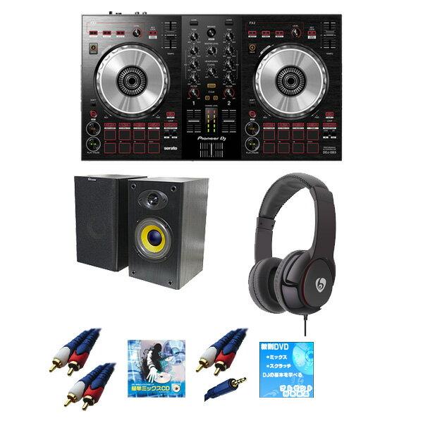 DJ機器, セット 8 Pioneer DJ() DDJ-SB3 BSerato DJ Lite