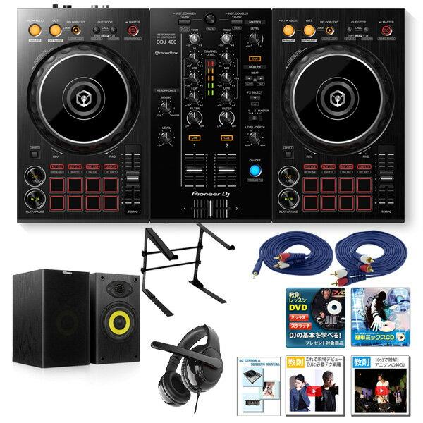 DJ機器, セット 15 Pioneer DJ() DDJ-400 Arekordbox dj