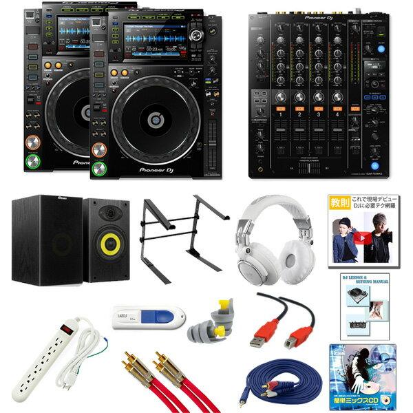 DJ機器, その他 20 CDJ-2000NXS2 DJM-750MK2