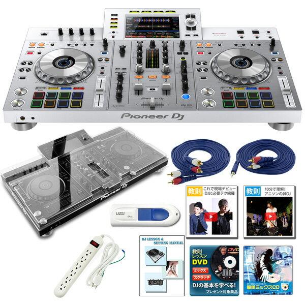 DJ機器, DJコントローラー Pioneer XDJ-RX2-W rekordbox dj C (OA)