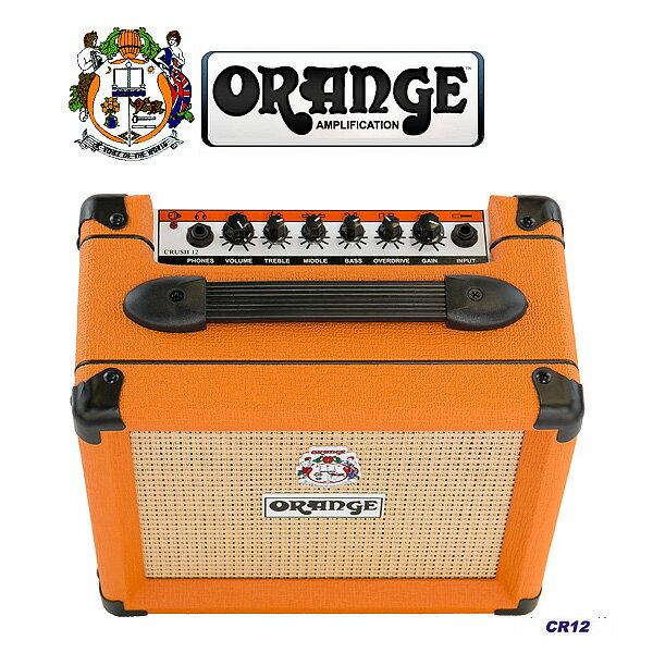 1大特典付ORANGE(オレンジ)/Crushシリーズ2015Crush12CR-12-ギターアンプ-