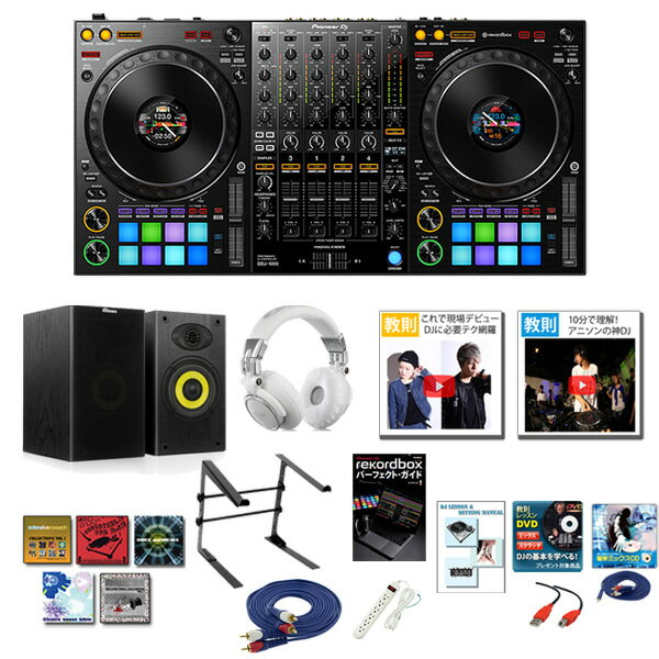 DJ機器, セット 17 Pioneer() DDJ-1000 rekordbox dj