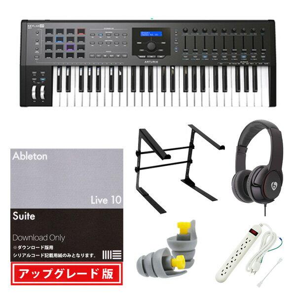 DAW・DTM・レコーダー, MIDIインターフェイス 4 Arturia() KEYLAB 49 MK 2 Black Ableton Live 10 Suite UPG