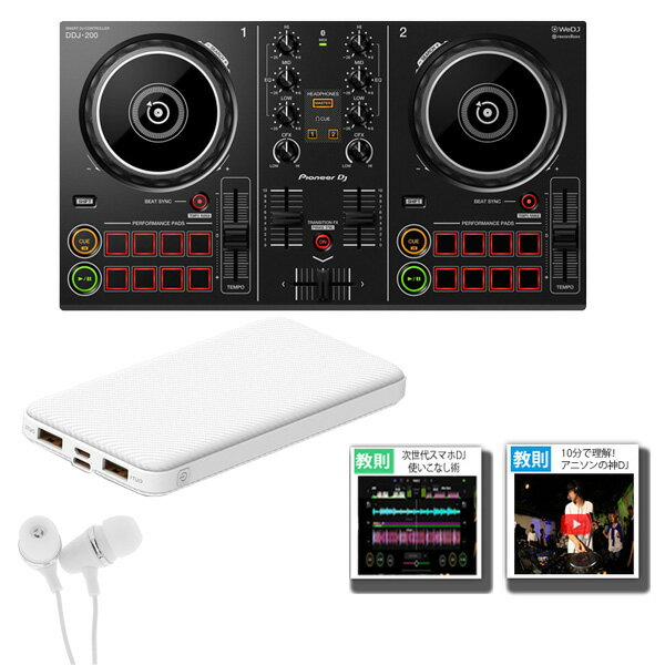 DJ機器, セット 3 Pioneer DJ() DDJ-200 WeDJdjayedjing Mixrekordbox dj-DJ-