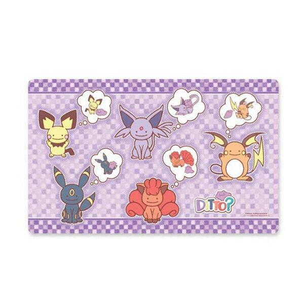 爪ケア用品, 猫用爪とぎ Pokemon Center() Pok mon TCG: Ditto As Playmat