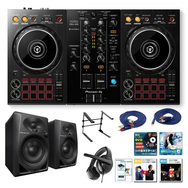 DJ機器, セット 7 Pioneer DDJ-400 DM-40 rekordbox dj