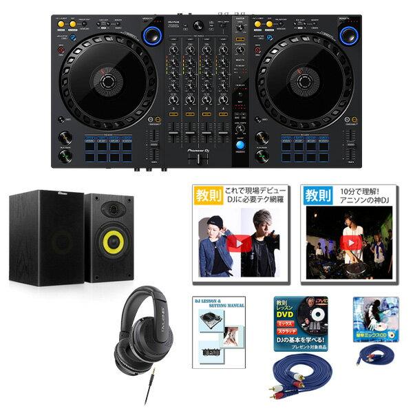 DJ機器, セット Pioneer DJ() DDJ-FLX6 B