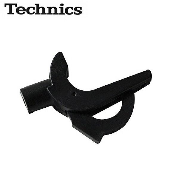 TECHNICS ( テクニクス ) / SFPRT17201K1 - SL1200シリーズ用アームレスト - [DJオプションパーツ]