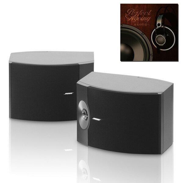 1大特典付 Bose 301-V ステレオ スピーカー (2台/1ペア)  ボーズ