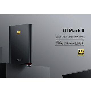 Fiio(フィーオ)/Q1MarkII-USBDAC内蔵ポータブルヘッドホンアンプ-【直輸入品】