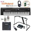 【Rolandフル純正セット】 Roland(ローランド) / RD-2000 Stage Piano - デジタルステージピアノ 電子ピアノ -