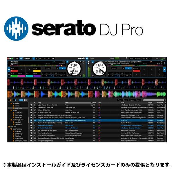 DJ機器, DJソフトウェア SERATO() Serato DJ Pro - 4 iZotope