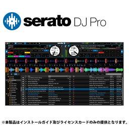 【メール納品】SERATO(セラート) / Serato DJ Pro - 4チャンネル対応 iZotope社製エフェクター