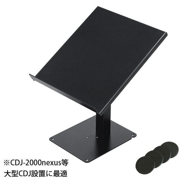 タブレットPCアクセサリー, タブレット用スタンド Kikutani() DJ-CDL - CDJ -Pioneer CDJ-2000nexusCDJ-900nexusCDJ -850XDJ-1000 DENON SC3900SC2900