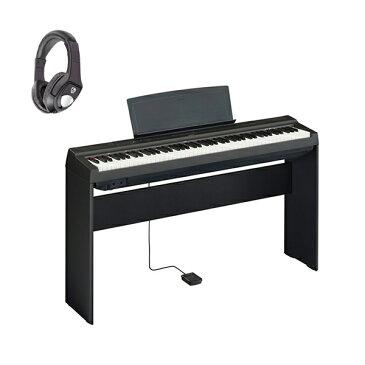 1大特典付 【専用スタンドセット】 YAMAHA(ヤマハ) / P-125B ブラック - 電子ピアノ -