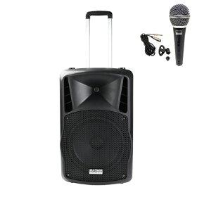 【6月11日発売】DJ-Tech(ディージェーテック)/FPX-G12BTE-充電式簡易PAシステム-