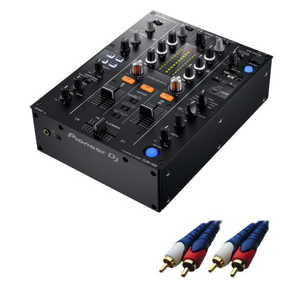 DJ機器, DJミキサー 1 Pioneer DJ() DJM-450 rekordbox djrekordbox dvs DVS DJ
