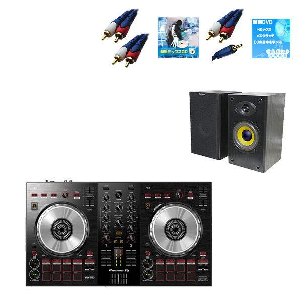 DJ機器, セット 7 Pioneer DJ() DDJ-SB3 BSerato DJ Lite