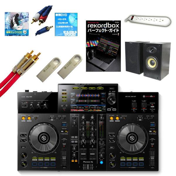 DJ機器, セット 11 Pioneer DJ() XDJ-RR B