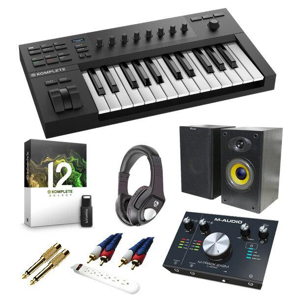 DAW・DTM・レコーダー, MIDIキーボード 5 KOMPLETE KONTROL A25 M-Track 2x2 M KOMPLETE 12 SELECT DTM