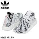 adidas アディダス NMD XR1 PRIME KNIT メンズ スニーカー WHITE/BLACK ホワイト ブラック エヌエムディー プライムニット オリジナルス boost YEEZY ランニング シューズ 男性用 靴 送料無料 BB2911 楽天 通販 【RCP】