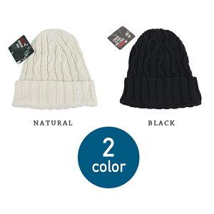 NEW YORK HAT ニューヨークハット Cotton Cable Cuff コットンニットキャップ 全2カラー ケーブル編みニット帽 メンズ レディース 男女兼用 #4502 送料無料 メール便 楽天 通販 【RCP】