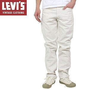 Levi's Vintage Clothing 519 1975s コーデュロイパンツ [WHITE] LVC リーバイス ヴィンテージ クロージング ホワイト メンズ ビンテージ ボトムス 51975-0014 送料無料 楽天 通販 【RCP】