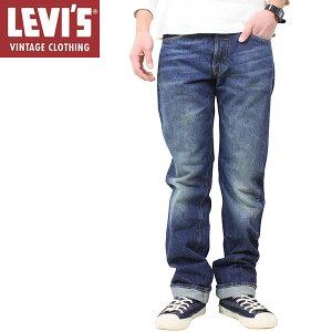 【レビューを書いて送料無料】大戦モデル直後の501 XXの復刻。Levi's Vintage Clothing 501 XX ...