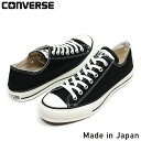 CONVERSE コンバース CANVAS ALL STAR J OX...
