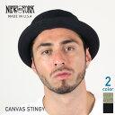 NEW YORK HAT ニューヨークハット Canvas Stingy ポークパイハット [全2色] キャンパス コットン ブラック カーキ メンズ レディース #3014 送料無料 楽天 通販 【RCP】