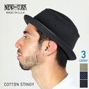 NEW YORK HAT ニューヨークハット Cotton Stingy ポークパイハット [全3色] コットンスティンギー ブラック カーキ ネイビー メンズ レディース 帽子 大きいサイズ #3061 送料無料 楽天 通販 【RCP】