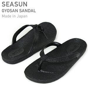 【レビューを書いて送料無料】MADE IN JAPAN.普段使いからレジャーまで幅広くお使いいただけま...