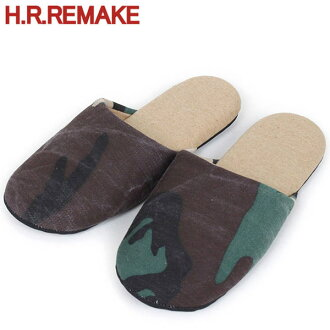H.R.REMAKE hollywoodlanchmarketremake 迷彩圖案拖鞋林地迷彩迷彩饋贈房間鞋拖鞋日本造在日本人力資源管理好萊塢有限公司樂天購物網站