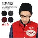 NEW YORK HAT ニューヨークハット Cable Beanie ニットキャップ [全4カラー] ニット帽 ビーニー 医療用帽子 メンズ レディース 男女兼用 #4709 送料無料 メール便 楽天 通販 【RCP】
