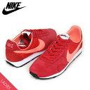 Nike-pmv-ro_1