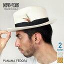 NEW YORK HAT ニューヨークハット Panama Fedora パナマハット [全2色] NATURAL PUTTY ストローハット 麦わら帽子 ナチュラル ホワイト バンブー メンズ 男性用 #2078 送料無料 楽天 通販 【RCP】