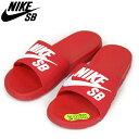 Nike-bnssf-rw_1