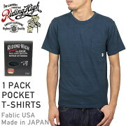 RIDINGHIGH�饤�ǥ��󥰥ϥ�STANDARDPACKCOLORPOCKETT-SHIRTS[NAVY]���T-shirts���åȥ����ͥ��ӡ�������MADEINJAPAN�����������������������ʡ���RCP��