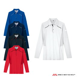 作業服 アイトス 長袖ポロシャツ AZ-551045 大きいサイズ5L